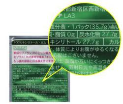 b20_1-thumb-380x319-569