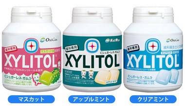 xylitol3-thumb-380xauto-567